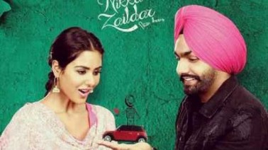 Bach Naio Sakda Song Lyrics