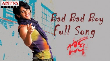 Bad Bad Boy Song Lyrics