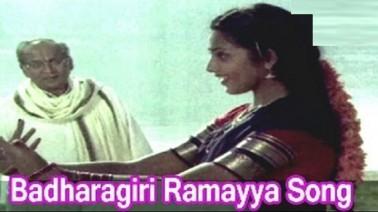 Badharagiri Ramayya Song Lyrics