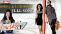 Badhulu Thochanai Song Lyrics