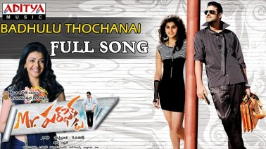Badhulu Thochanai Song Lyrics