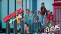 Badmashu Pilla Song Lyrics