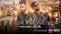 Badnaam Song Lyrics