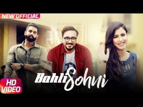 Bahli Sohni Song Lyrics