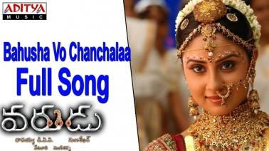Bahusha Vo Chanchalaa Song Lyrics