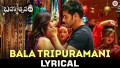 Bala Tripuramani Song Lyrics