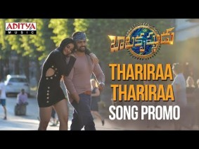 Thariraa Song Lyrics