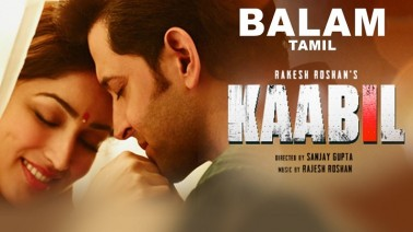 Balam Song Lyrics