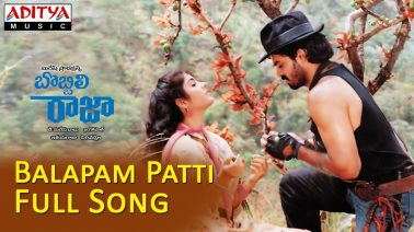 Balapam Patti Bhama Song Lyrics