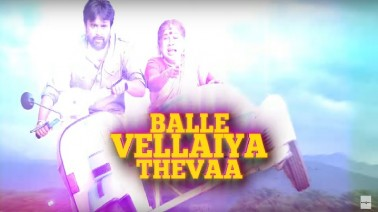Balle Vellaiyathevaa Song Lyrics