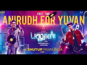 Shut Up Pannunga Tit Bit Song Lyrics