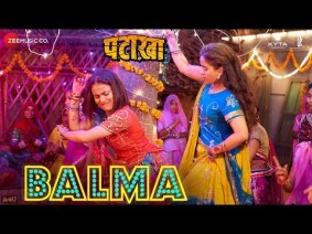 Balma Song Lyrics