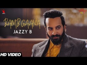 Bamb Gaana Song Lyrics