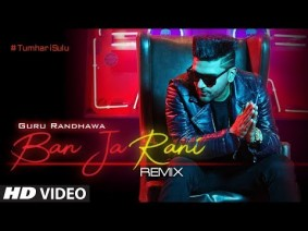 Ban Ja Tu Meri Rani Remix Song  lyrics