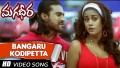 Bangaru Kodipetta Song Lyrics