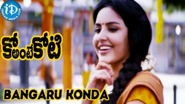 Bangaru Konda Song Lyrics