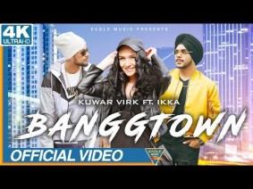 Banggtown Song Lyrics