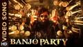 Banjo Party Song Lyrics
