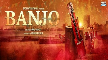 Banjo Lyrics