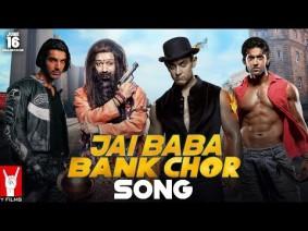 Jai Baba Bank Chor Song Lyrics