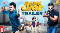 Bank Chor Lyrics