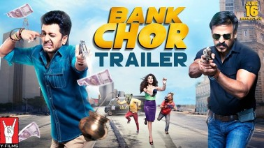 Bank Chor songs lyrics