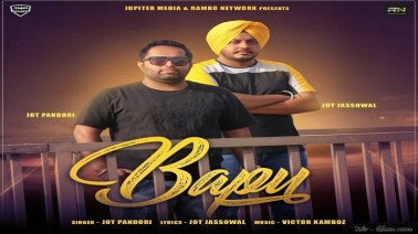 Bapu Song Lyrics