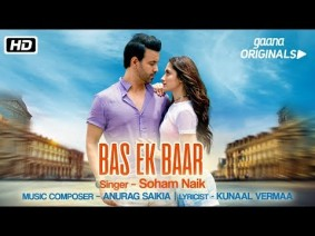 Bas Ek Baar Song Lyrics