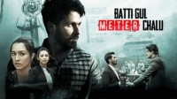 Batti Gul Meter Chalu Lyrics