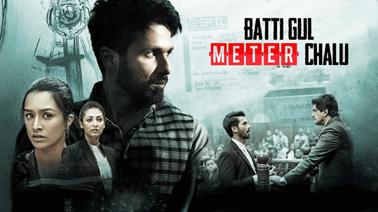 Batti Gul Meter Chalu songs lyrics