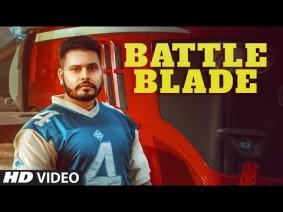 Battle Blade Song Lyrics