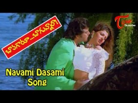 Navami Dashami Song Lyrics