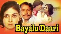 Bayalu Daari Lyrics