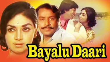 Bayalu Daari Lyrics