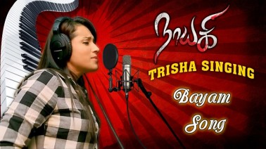 Bayam Song Lyrics
