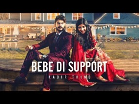 Bebe Di Support Song Lyrics