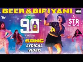Beer Biryani Song Lyrics