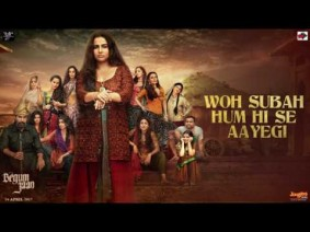 Woh Subah Song Lyrics