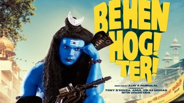 Behen Hogi Teri songs lyrics