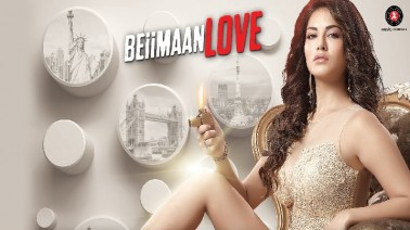 Beiimaan Love Lyrics