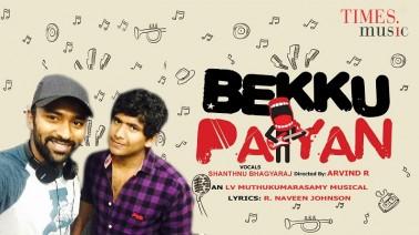 Bekku Paiyan - Tamil Pop Love Songs Lyrics