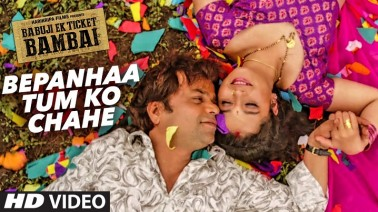 Bepanhaa Tum Ko Chahe Song Lyrics