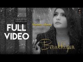 Berukhiyan Song Lyrics