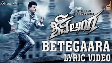 Betegaara Song Lyrics