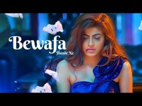 Bewafa Hunde Ne Song Lyrics