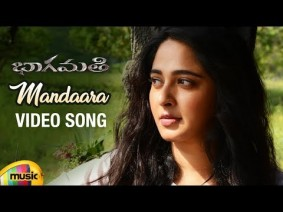 Mandaara Song Lyrics