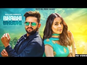 Bhabhi Bhabhi Song Lyrics