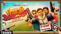 Bhaiaji Superhit Lyrics
