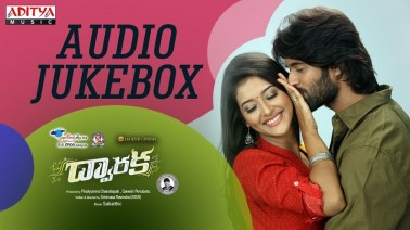 Allabbi Allabbi Song Lyrics