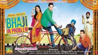 Bhaji in Problem Lyrics